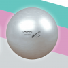 Gymnastikball Safety plus silber Online kaufen